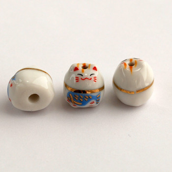Maneki Neko Lucky Cat Porcelain Bead - Feng Shui - Prosperity - Blue Fish