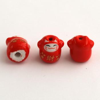 Maneki Neko Lucky Cat Porcelain Bead - Feng Shui - Wealth - Red