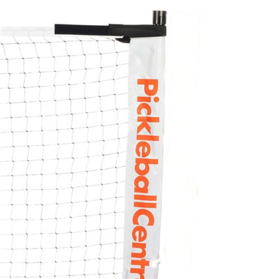 Rally Deluxe Replacement Net