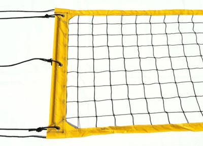 HD2: Heavy Duty Volleyball Net