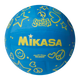 Mikasa Pool Volleyball - Aqua Blue