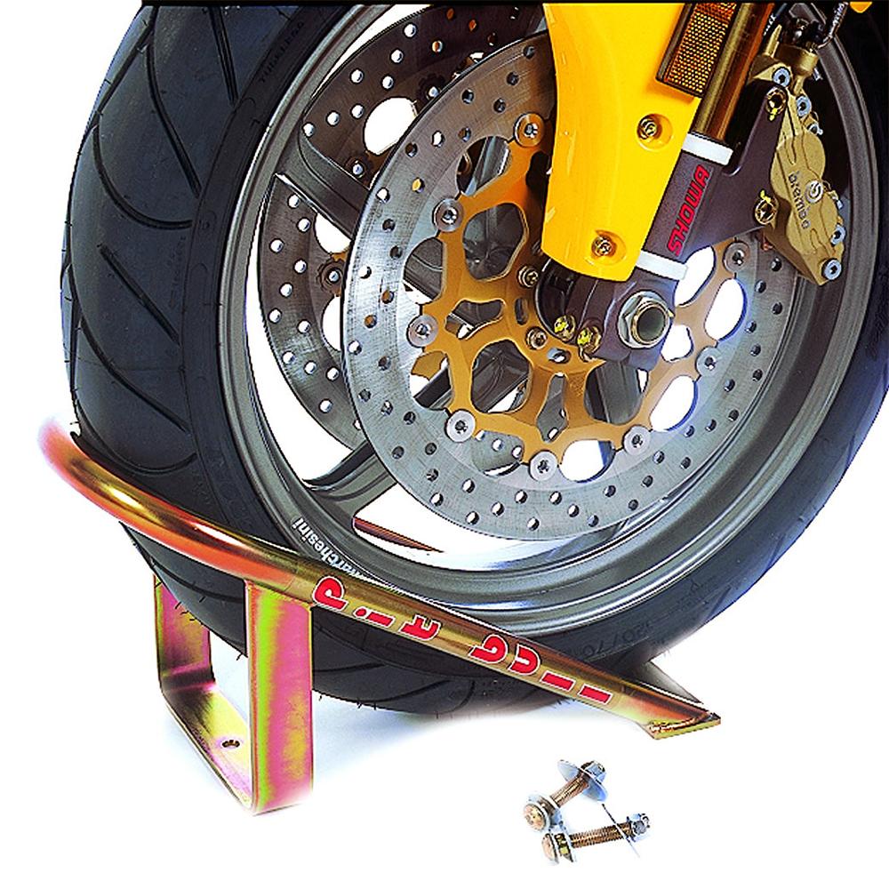 pit bull motorcycle wheel chock sportbike track gear