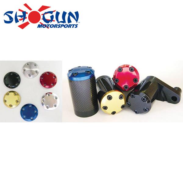 Shogun Suzuki SV650 03-11 No Fairing Mod Carbon Fiber Frame Sliders ...