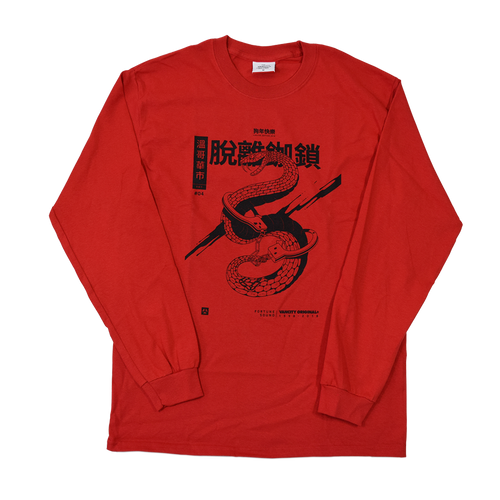 Vancity® Unchained Snake L/S Tee - Red