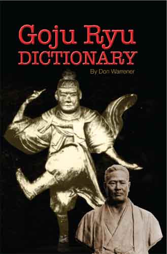 Goju Ryu Dictionary: Plus History of Goju History