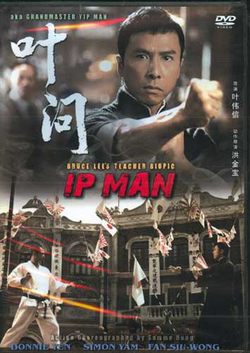 Ip Man - Three DVD Set