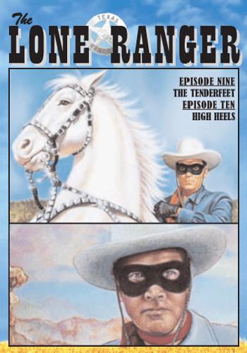 Lone Ranger Volume #5