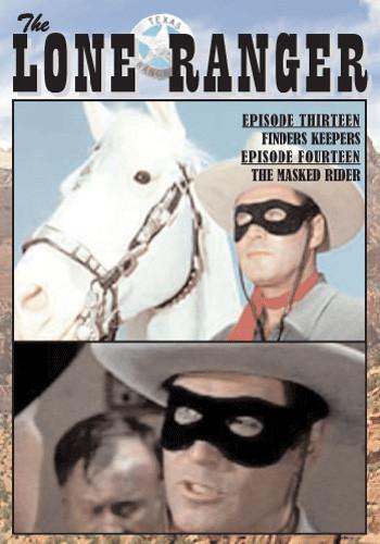 Lone Ranger Volume #7