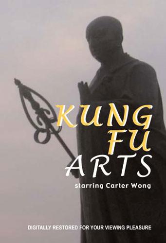 Kung Fu Arts