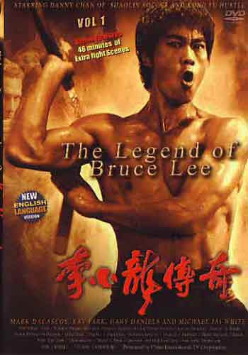 Legend of Bruce Lee Prt#1