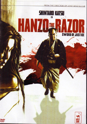 Hanzo The Razor Sword of Justice