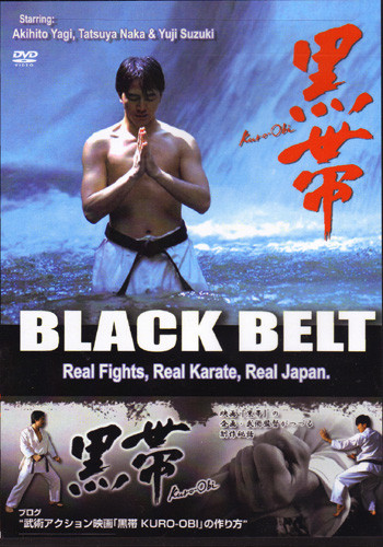 Black Belt Kuro Obi