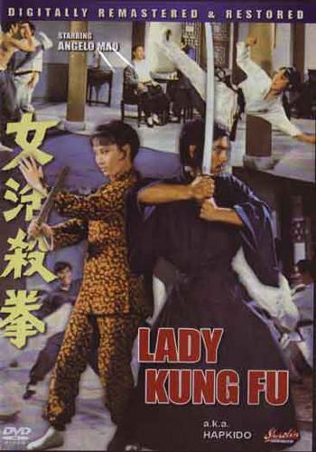 Hapkido Lady aka Lady Kung Fu