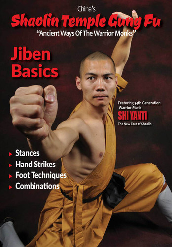 China's Ancient Forms of the Shaolin Gung Fu Jiben-Basics