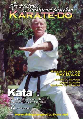Art and Science of Shotokan Karate 5 ( DVD Download)