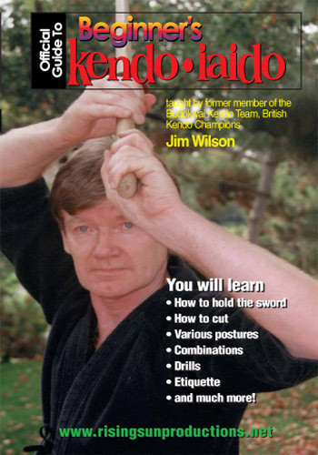 Beginners Guide to Kendo and Iaido (DVD Download)