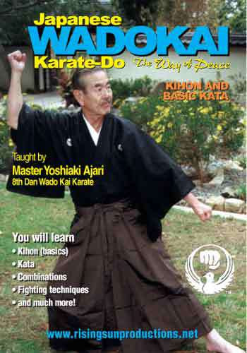 Wado Ryu Karate Kihon and Basics(DVD Download)