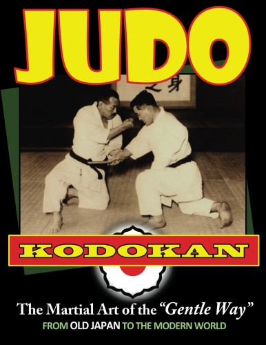 Judo Kodokan (Download)