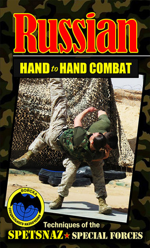 Russian Hand to Hand Combat (Download)