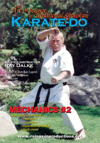 Art and Science of Shotokan Karate Mechanics  #2