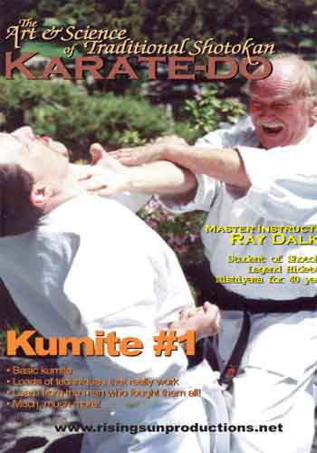 Art and Science of Shotokan Karate #6