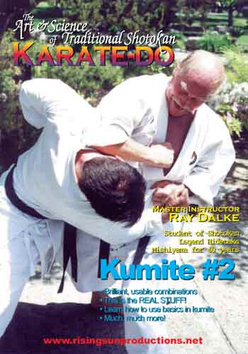 Art and Science of Shotokan Karate #7