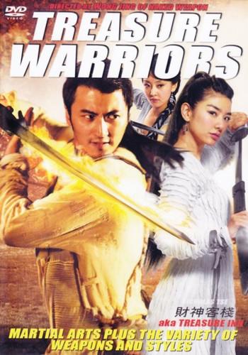 Treasure Warriors