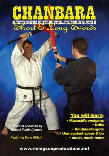 Chanbara Long and Short Sword