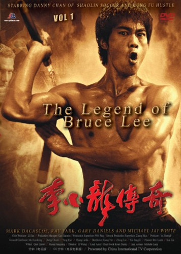 The Legend Of Bruce Lee Vol 1