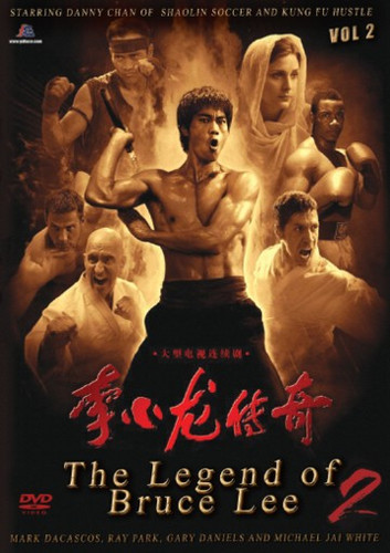 The Legend Of Bruce Lee Vol.2