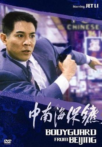 Bodyguard from Beijing