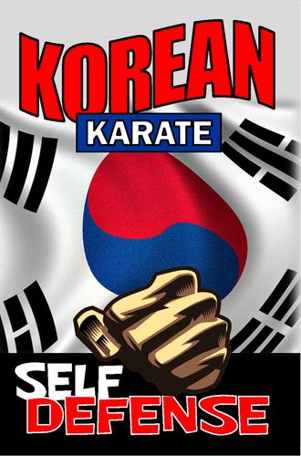 Self Defense Korean Karate (Download)