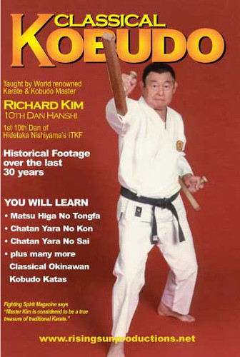 Classical Kobudo (Video Download)