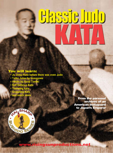 Classical Judo Kata (Video Download)