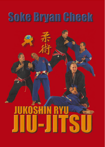Jukoshin Ryu Ju Jitsu (Download)