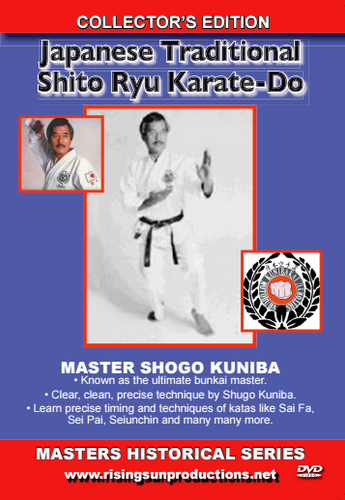 Japanese Traditional Shito Ryu Karate Do dL