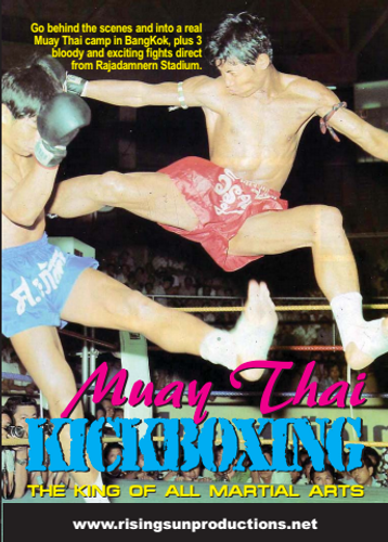 Muay Thai Kick boxing: The King Of All Arts (Video Download)