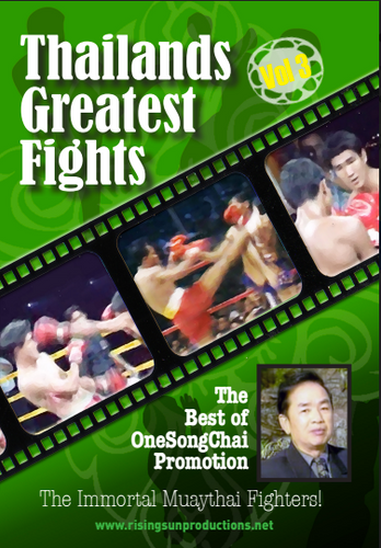 Thailands Greatest Fights #3 (Video Download)