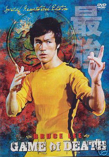 Game Of Death (Download)