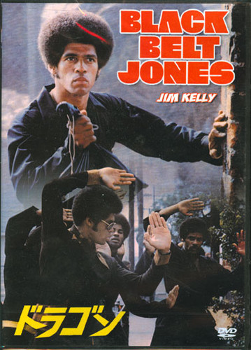 Black Belt Jones (Download)