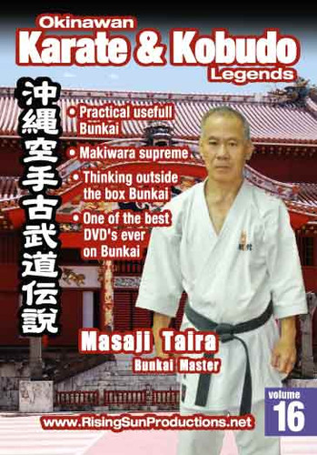 #16 OKKL Masaji Taira Bunkai Master (Download)