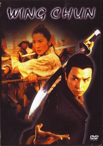 Wing Chun (Download)