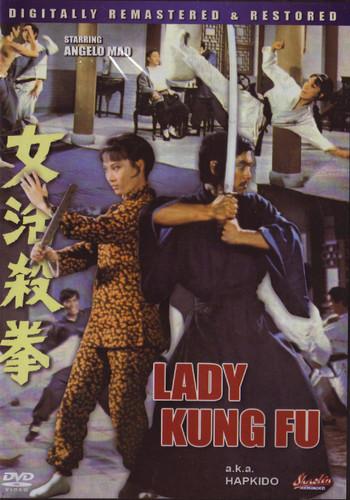 Hapkido Lady aka Lady Kung Fu (Download)