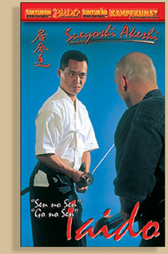 Iaido Vol.2 Sen No Sen, Go no Sen (Download)
