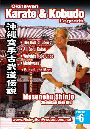 #6 OKKL Masanobu Shinjo Shobukan Goju Ryu (Download)