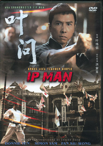 Ip Man (Download)