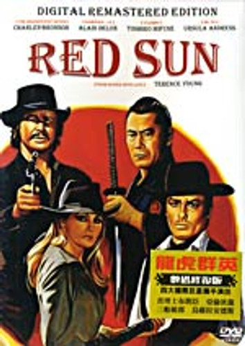 Red Sun (Download)