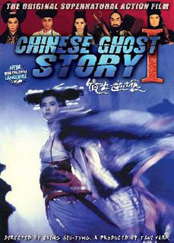 Chinese Ghost Story #1 (Download)