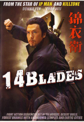 14 Blades (Download)