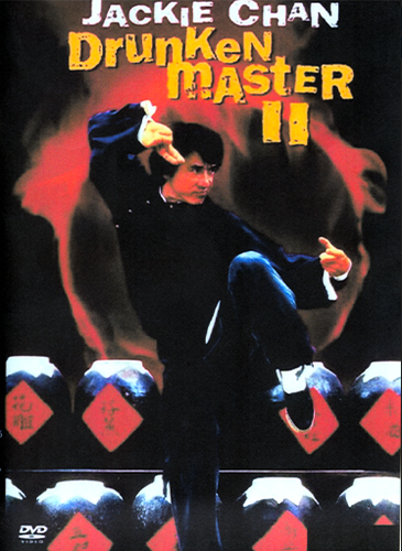 Drunken Master #2 (Download)